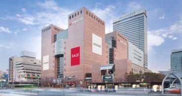 Khám phá cửa hàng bách hóa lớn nhất thế giới tại Hàn Quốc